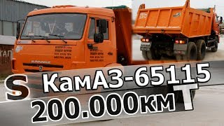КамАЗ-65115 на дв. Cummins с пробегом 200.000км. Живой?