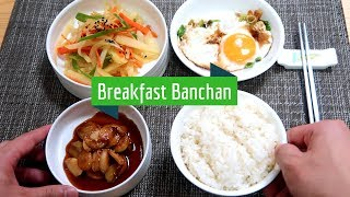 How To: Korean Breakfast Banchans
