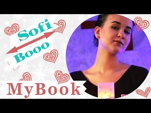 MyBook!!///Ужасно не интересная книга!!!