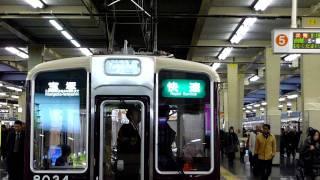 『阪急電鉄』8000系の種別幕が故障!? 宝塚線1