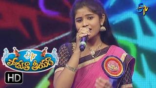 Masaka Masaka Cheekati Lo Song | Haripriya Performance | Padutha Theeyaga | 19th Feb 2017