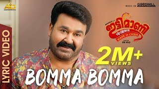 Bomma Bomma - Official Lyrics Video