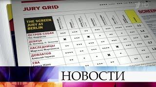 Фильм «Довлатов» Алексея Германа-младшего - в тройке лидеров Берлинале.