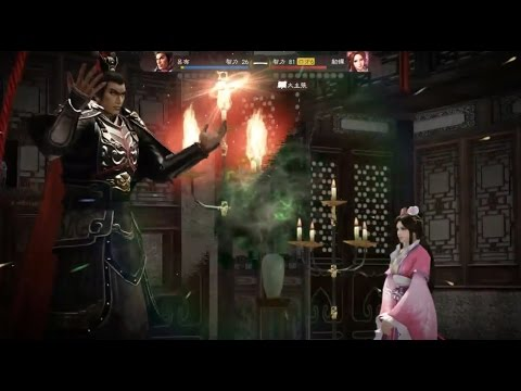 Steam Community :: ROMANCE OF THE THREE KINGDOMS XIII