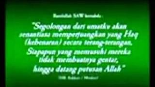 Relawan Laskar Fpi Dan Habib Rizieq Ketika Membantu Korban Tsunami Aceh 2004 Part3