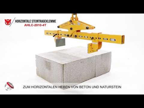 Horizontale Steintragklemme - 2010-4T