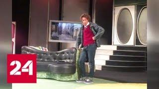 Задымление в Театре сатиры: зрители рукоплескали спасателям - Россия 24