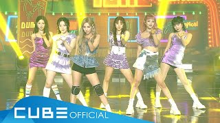 (여자)아이들((G)I-DLE) - '덤디덤디 (DUMDi DUMDi)' : ONLINE MEDIA SHOWCASE Ver.