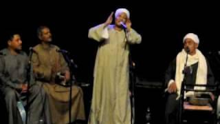 تحميل اغاني Sheikh Ahmad Barrayn - Cairo - 10/09/2009 - 4 MP3