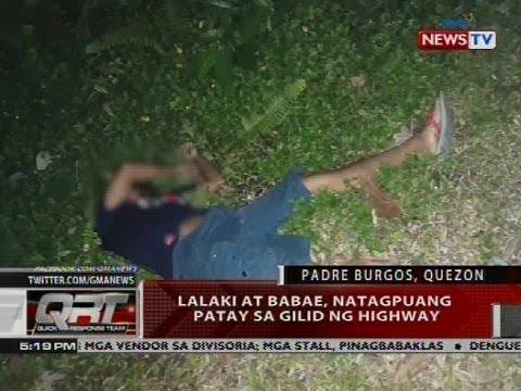 [GMA]  QRT: Lalaki at babae, natagpuang patay sa gilid ng highway