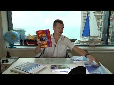 Права на катер, лодку и гидроцикл за 9900 рублей