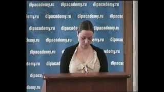 Защита диссертации Марии В. Шишмаревой