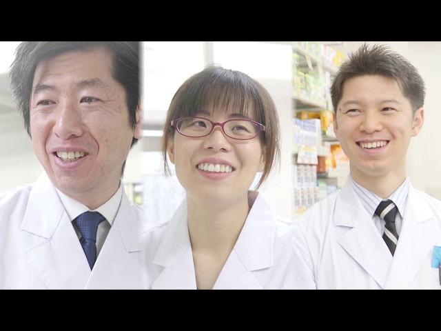 株式会社大島薬局 ~会社紹介~