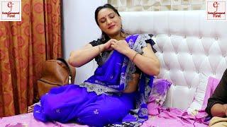 Ek Raat Ki Kamai | एक रात की कीमत | Entertainment First Exclusive