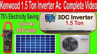 Pakistan First 3dc inverter Ac |  Best Inverter Ac | 18000 BTU Air Conditioner | Ac | Inverex