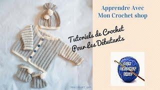 Ensemble Layette Bébé Au Crochet 1ere Partie De 3 Vidéos. (Crochetons Ensemble)