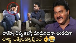 Jr NTR and Trivikram Making Hilarious Fun With Sunil | Super Fun | Aravinda Sametha | Manastars