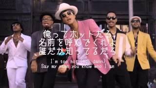 洋楽劇場Uptown Funk  Mark Ronson Ft Bruno Mars 歌詞&和訳