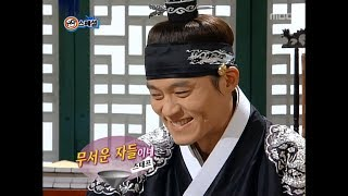 HappyTime,NGSpecial#10,NG스페셜20080106