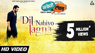 Dil Nahiyo Lagna | Kamal Khan | Full Video Song | Harish