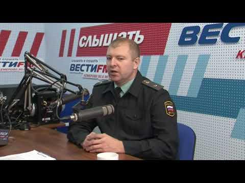 Ипотечные брокеры иркутск отзывы