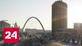 Подписан указ о переименовании Астаны в Нур-Султан - Россия 24