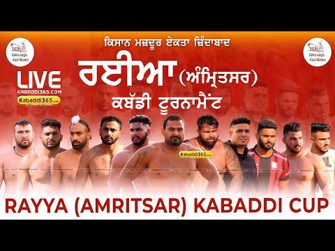 Rayya (Amritsar)Kabaddi Tournament 19 Oct 2021