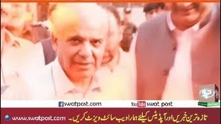swat-post-shahbaz-sharif-at-swat-nasim-akhtar-talinng-to-swatpostdotcom-about-election