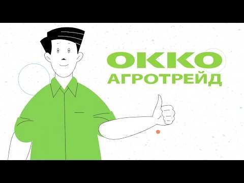 OKKO Agro Animated Video