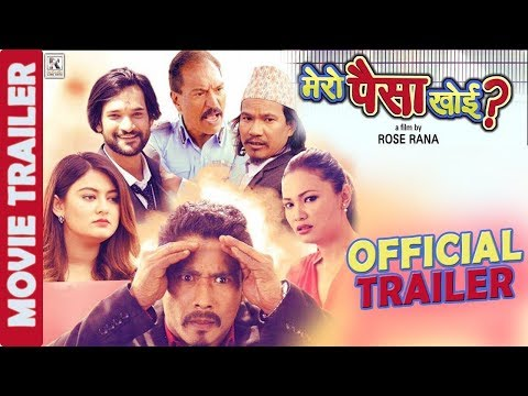 Nepali Movie Mero Paisa Khoi Trailer