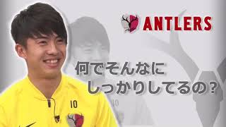 【LIXIL】ANTLERS REPORT PLAYERS EDITION #10 安部裕葵 選手