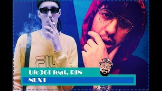"Reaktion | Ufo361 Feat. RIN – ""NEXT""  