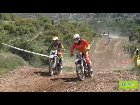 Cross Country Ayegui 2
