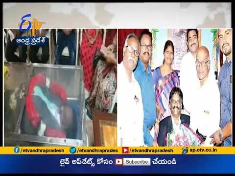 Sri Krishnadevaraya University VC Dies   After Heart Attack