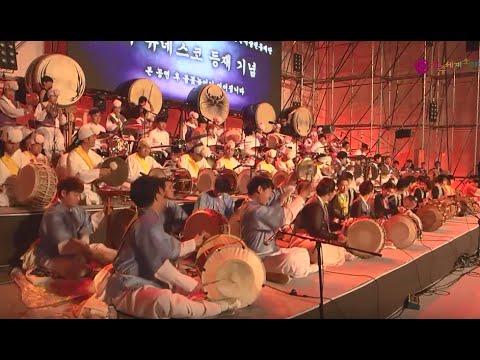 '농악 Big Party' 2015전주세계소리축제 폐막공연