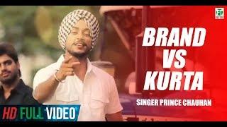 Brand Vs Kurta  Prince Chauhan
