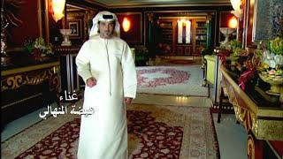 اغاني حصرية عيضه المنهالي - بيني وبينك (النسخة الاصلية)   قناة نجوم تحميل MP3