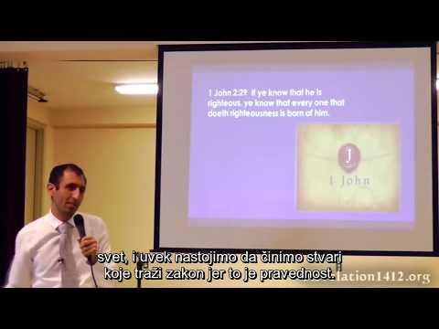 Nader Mansur: Šta je pravednost?