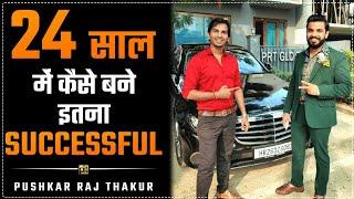 How I became Successful | Journey of Pushkar Raj Thakur | Network Marketing Trainer