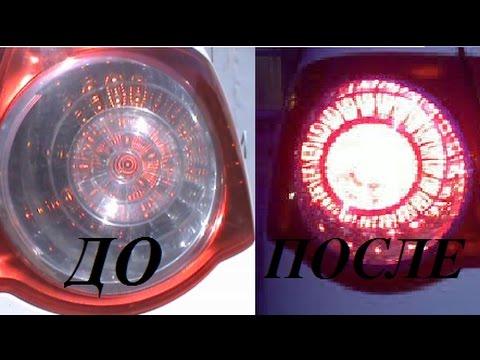 Ремонт заднего фонаря, замена светодиодов Volkswagen/Rear light repair, LED replacement VW
