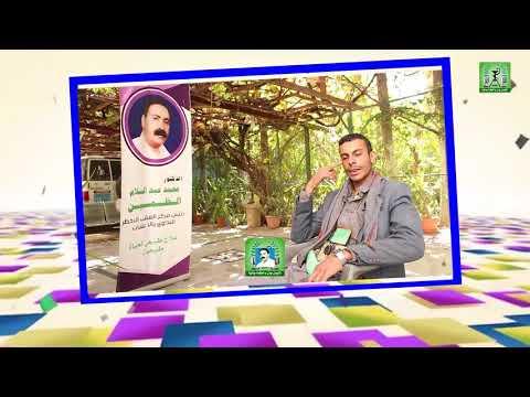شويط ناشر علي ـ عمران ـ علاج العقـم والعيون والمياه الزرقاء