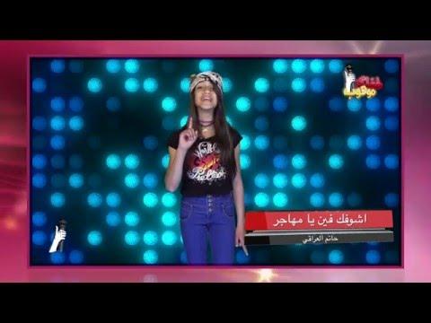 فاطمة مهدي - تقيم الدكتور أيمن تيسير