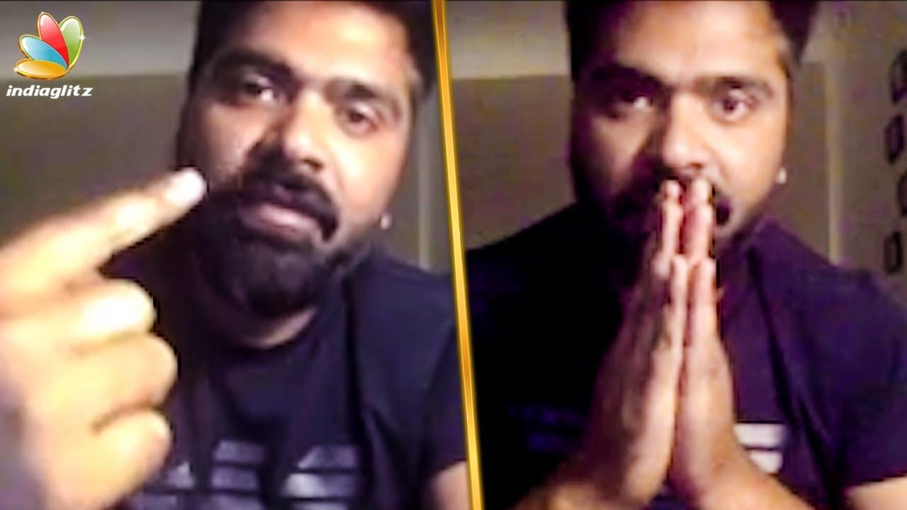 I'm sorry if I did anything wrong : Simbu Emotional Speech | Chekka Sivantha Vaanam Movie