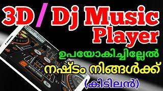 best dj mixer app for android malayalam - Thủ thuật máy tính - Chia