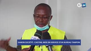 GABON: CAISTAB mise en service d'un bureau tampon