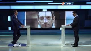 Досьє з Сергієм Руденком | Віталій Портников