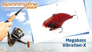 Воблеры megabass vibration x power bomb rattle