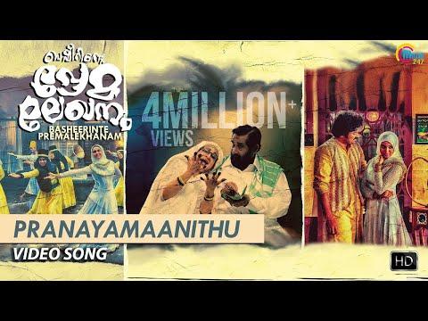 Pranayamaanithu Song - Basheerinte Premalekhanam