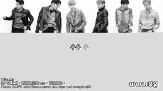 【蕉奶中字】TEEN TOP (틴탑) -Liar