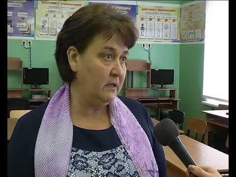Бабаевская школа в 2017 г. стала обладателем диплома и медали
